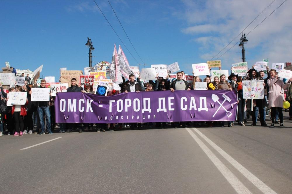 Омская мэрия пробует отправить Монстрацию накрай города