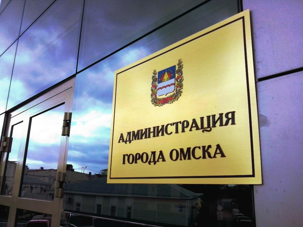 Напост главы города Омска претендуют уже 12 человек
