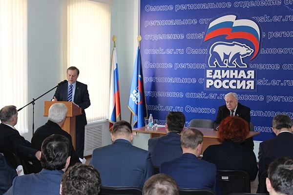 «Единая Россия» объявила оначале приема документов напраймериз квыборам