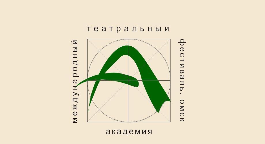 Билеты наомский фестиваль «Академия-2018» будут стоить до3 тыс. руб.