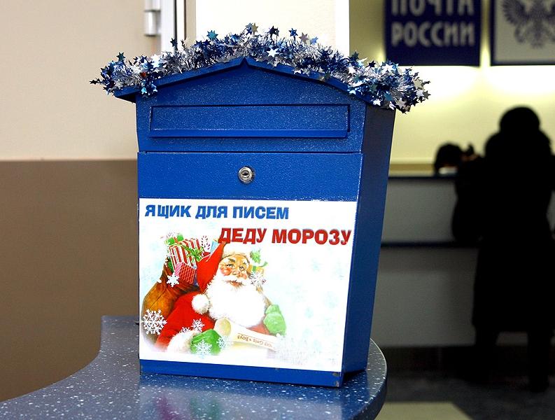 Ящик для писем деда мороза своими руками