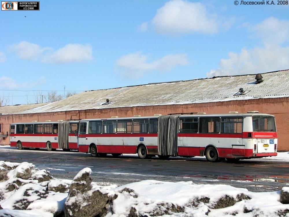 Народные избранники решили сохранить троллейбусное депо всобственности Омска