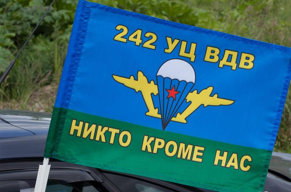 Армейских священников будут обучать управлению БТР насборах вОмске