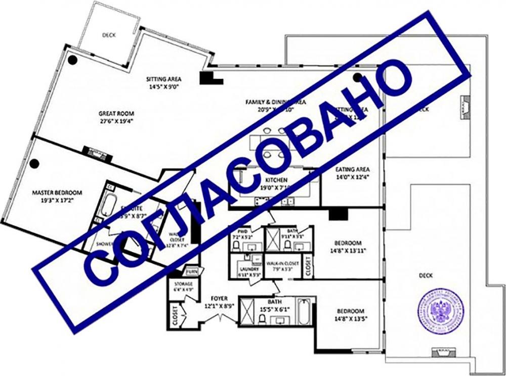 Ремонт трехкомнатной квартиры под ключ - цены - Прораб