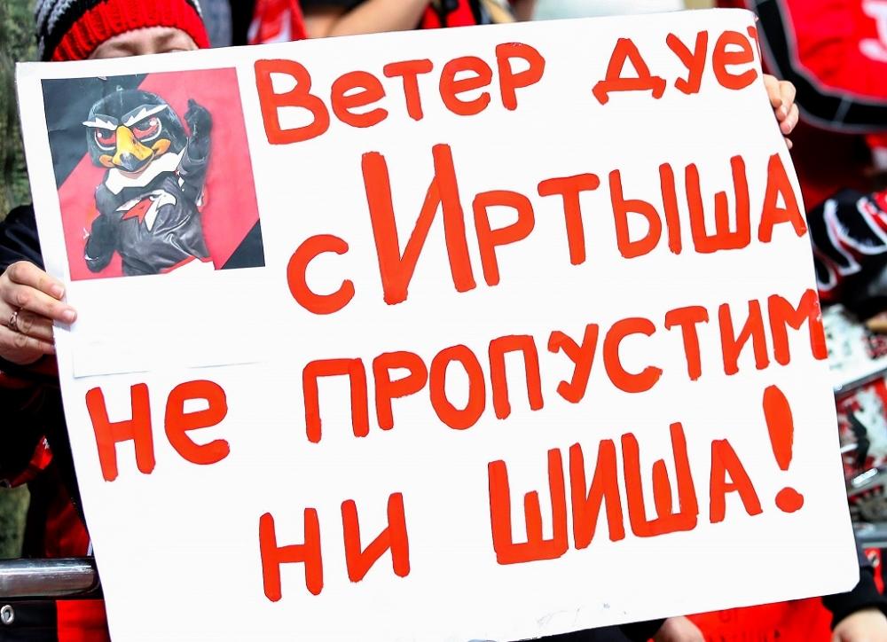 Тачку напрокачку: «Авангард» всухую обыграл лидера Восточной конференции «Автомобилист»