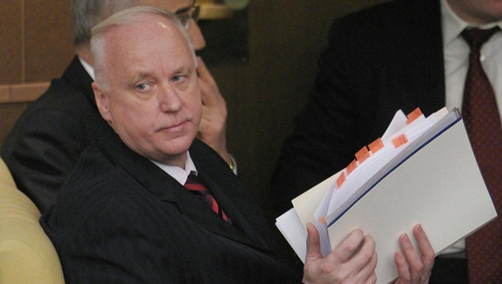 Александр Бастрыкин возбудил дело после получения экс-судьей «детских денег»