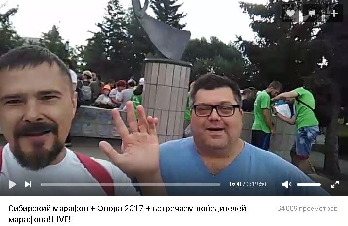 Паблик руководства Омской области вошел втоп-10 официальных сообществ регионовРФ