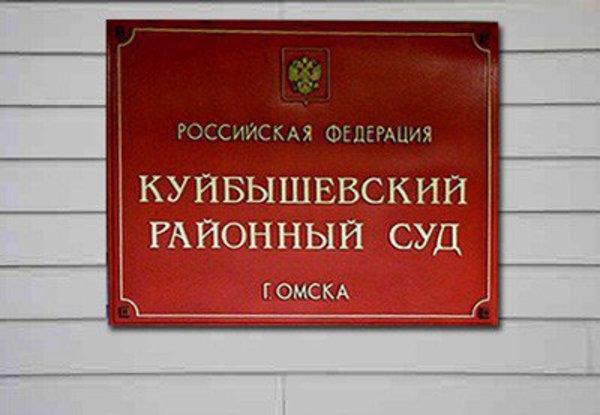 Менеджер банка обчистил вкладчиков на5,4 млн руб.
