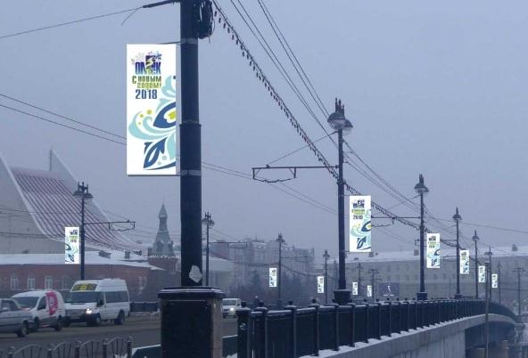 Кновогодним праздникам Омск приоденется всинее ибирюзовое