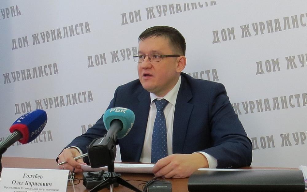 Председатель РЭК Омской области уволился