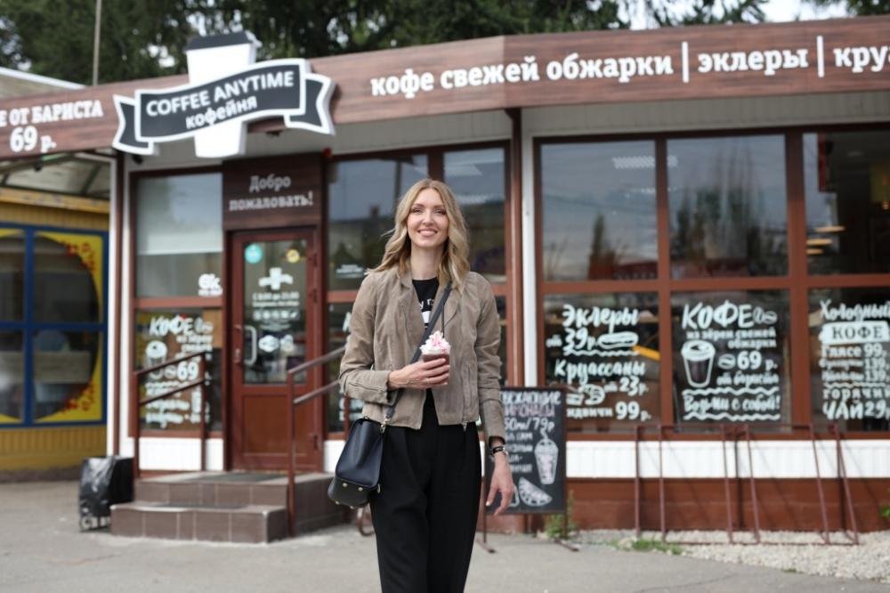 Свежеобжаренный кофе в нижнем новгороде магазин