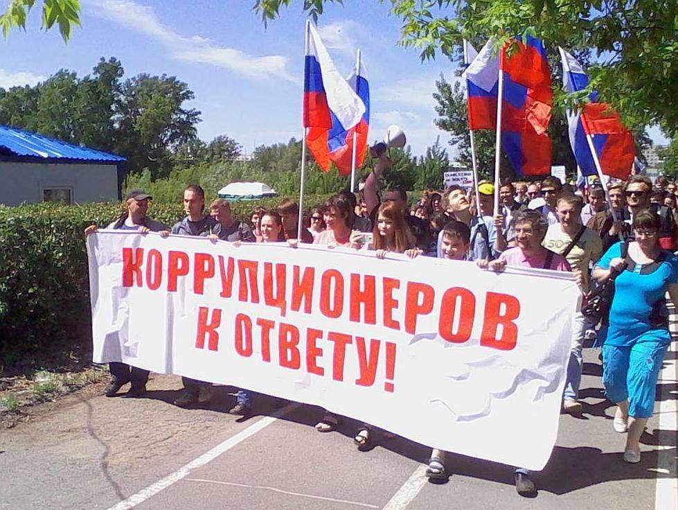 Алексей Навальный неприедет наоткрытие собственных штабов вСибири
