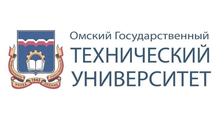 ОмГТУ дорос до топ-50 в Национальноме университетов
