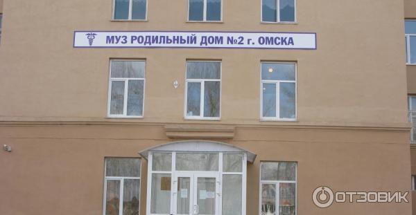 «Психоэмоциональное состояние выпавшей изокна роженицы опасений невызывало»— Омский минздрав