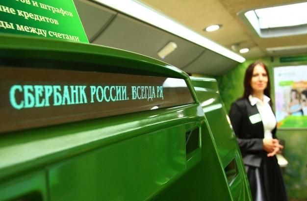 Омская область возьмет вдолг уСбербанка 8 млрд