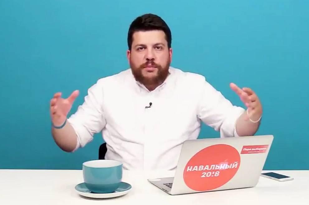 Омский штаб Навального разместится наплощади Бухгольца