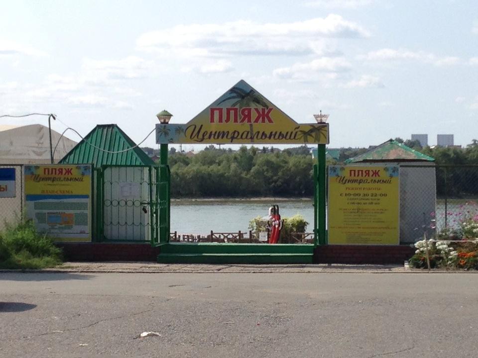 Вцентре Омска наплатном береге отыскали 2 трупа предпринимателей
