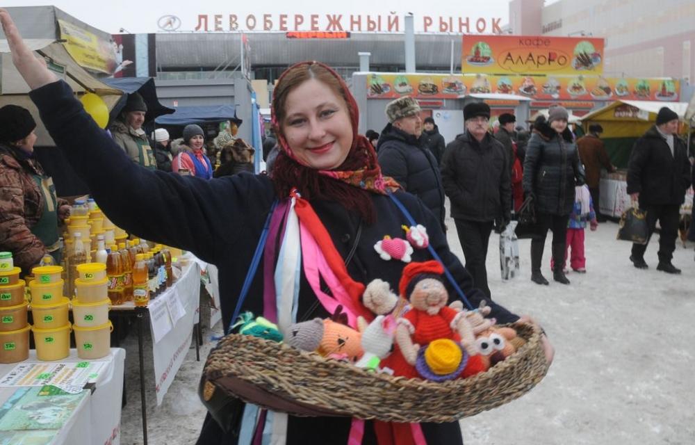 Наомских ярмарках загод реализовано сельхозпродукции на1 млрд руб.