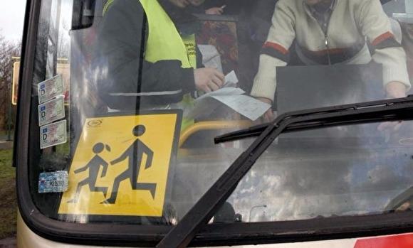 ВОмске осудят перевозчика, разрешавшего нетрезвым водителям перевозить детей