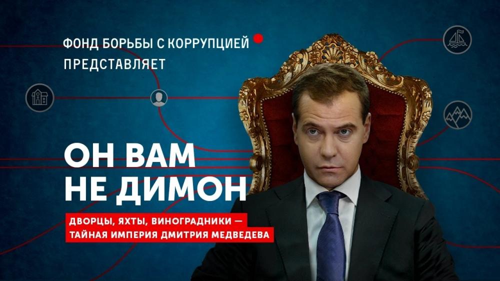 Медведев иСобянин возглавили рейтинг возможных «преемников» В. Путина