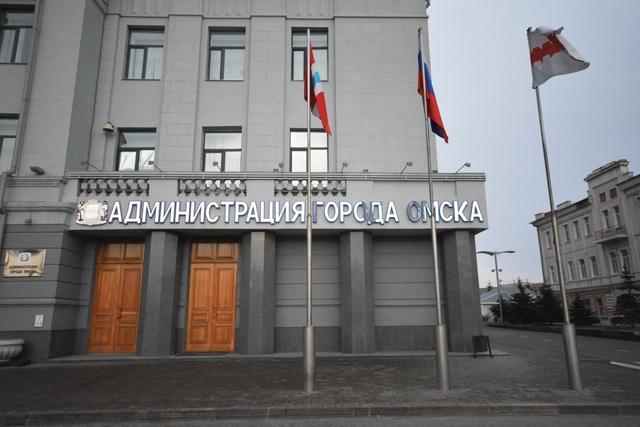 4  кандидата подали заявки наконкурс повыборам главы города  Омска