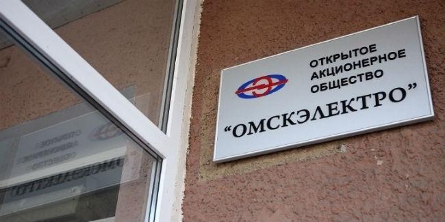 Достойный гендиректорАО «Омскэлектро» нашелся только вЕкатеринбурге