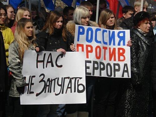 ВОмске состоится митинг против терроризма после теракта вПетербурге