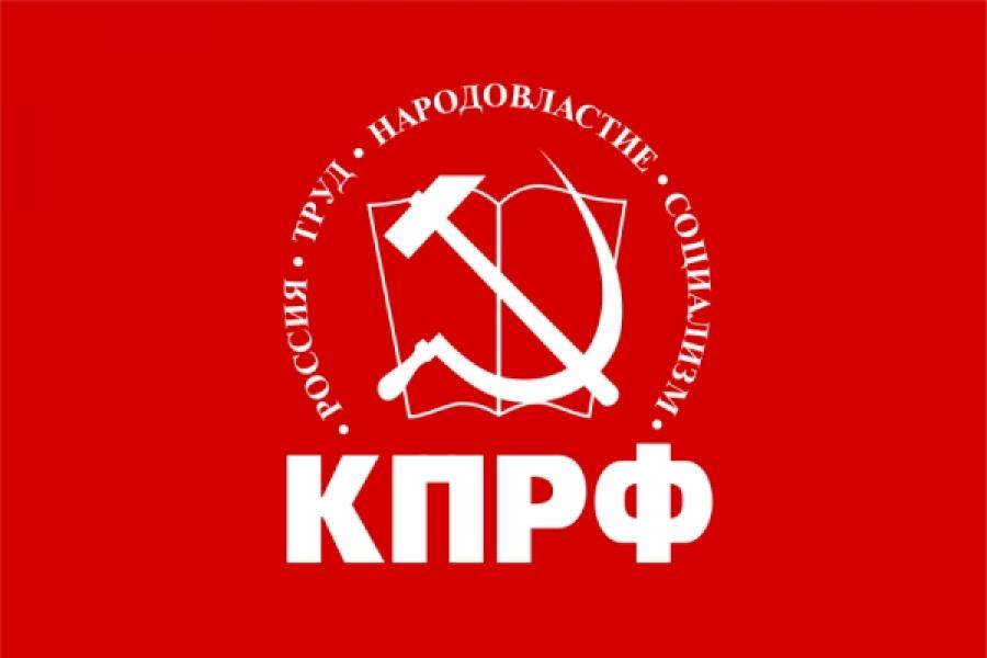 В выступлениях подчеркивалось, что, встав на такой путь, президиум превышает свои полномочия и безосновательно ставит под сомнение волеизъявление ленинградских коммунистов.