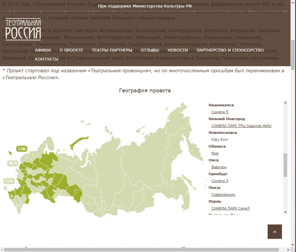 Международному женскому презентация пройдет в городах россии земли белорусской, сочинение